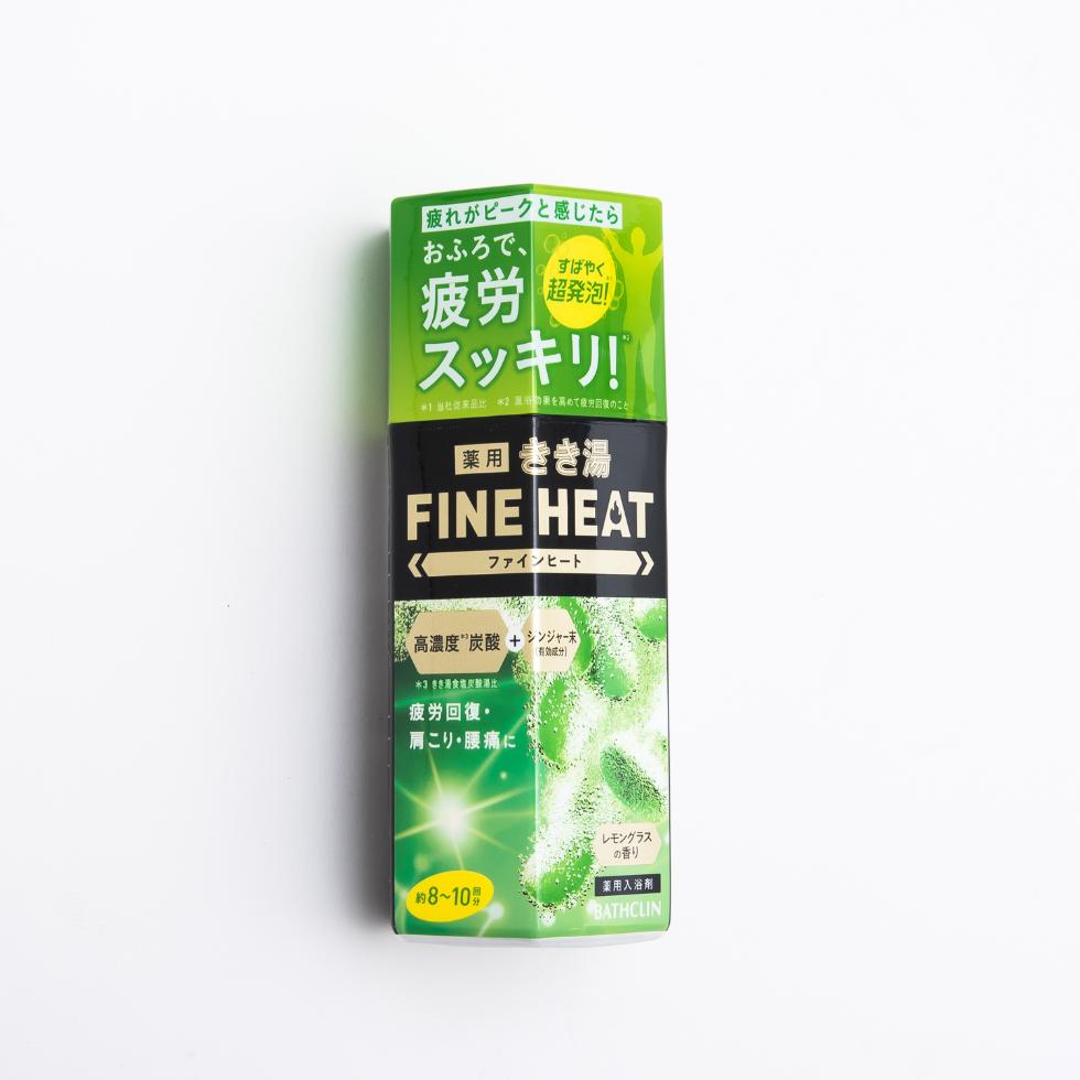 きき湯 ファインヒート レモングラスの香りのメイン画像